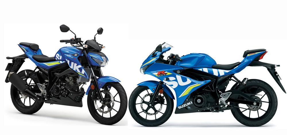 Suzuki GSX-S125 y Suzuki GSX-R125
