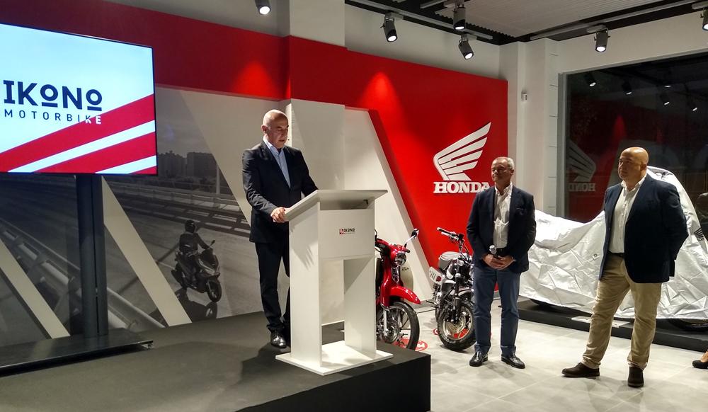 Nuevo concesionario Ikono Motorbike en Madrid (image)