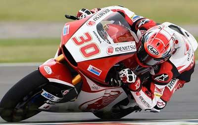GP de Holanda Moto2: Nakagami logra por fin una victoria japonesa (image)