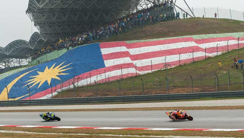 GP Malasia 2016 MotoGP: horarios y cómo verlo en TV (image)