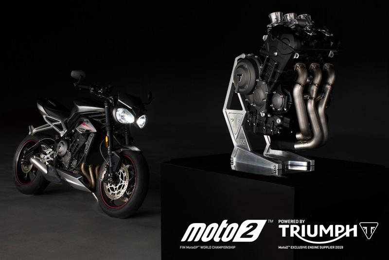 Triumph suministrará los motores del Mundial de Moto2 (image)