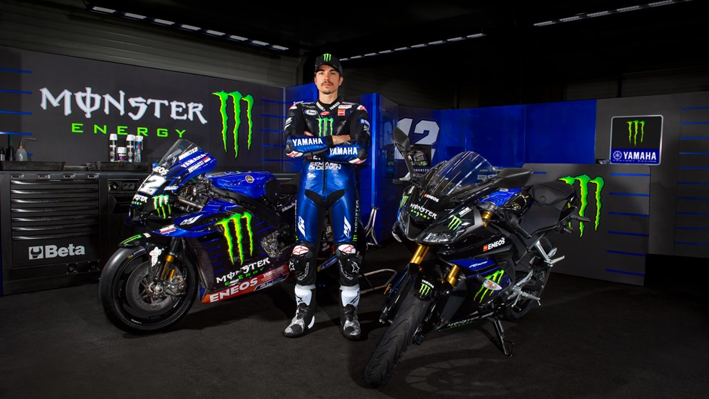Nueva Yamaha YZF-R125 Monster Energy MotoGP (image)