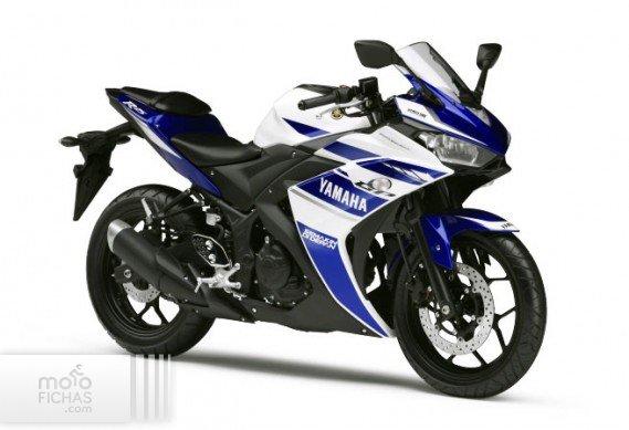 Yamaha YZF-R25: presentada en Indonesia (image)