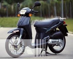 honda scoopy 100 1998