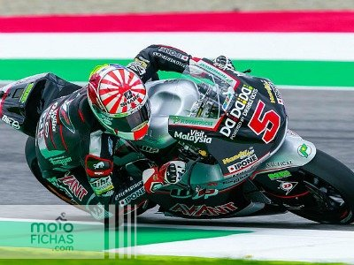 Moto2 GP de Italia 2016: caos total (image)