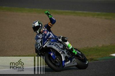 Pol Espargaró, el segundo español en ganar las 8 Horas de Suzuka (image)