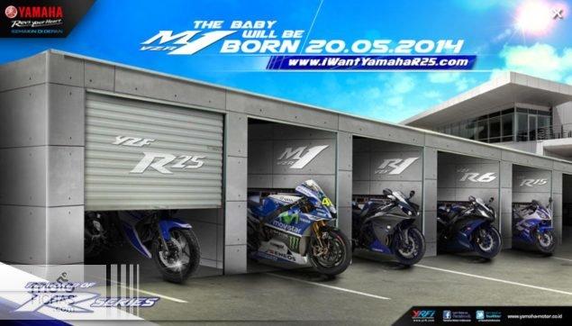 La Yamaha YZF-R25 ya tiene fecha de presentación (image)