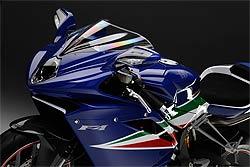MV Agusta F4 Freccia Tricolori: derroche de estilo (image)