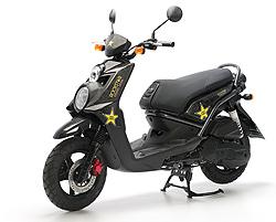 Nuevo Yamaha BW's Rockstar 125: pura energía (image)